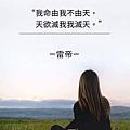 Screenshot_20210104-193431_Facebook.jpg