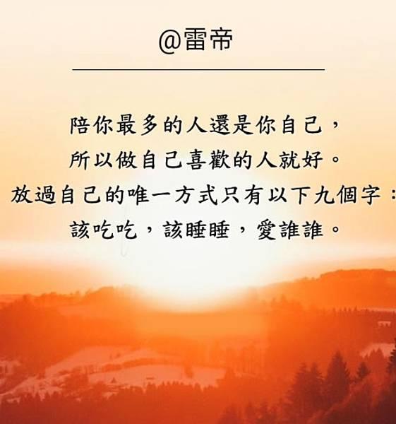 Screenshot_20210203-152008_Facebook.jpg
