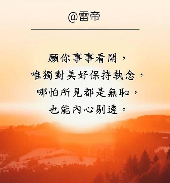 Screenshot_20210203-152024_Facebook.jpg