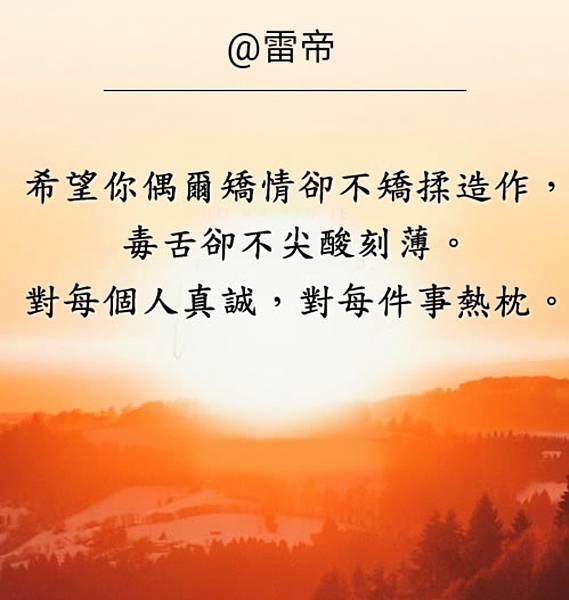 Screenshot_20210203-152215_Facebook.jpg