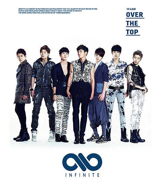 20110721_overthetop_infinite_cover