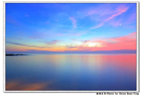 澎湖旅拍 001 (2)