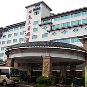 凱天國際酒店