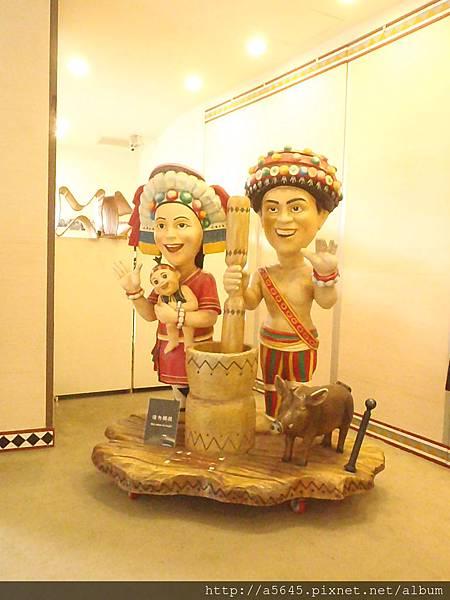 凱達文化館