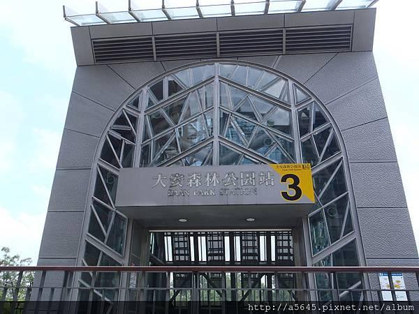 大安森林捷運站