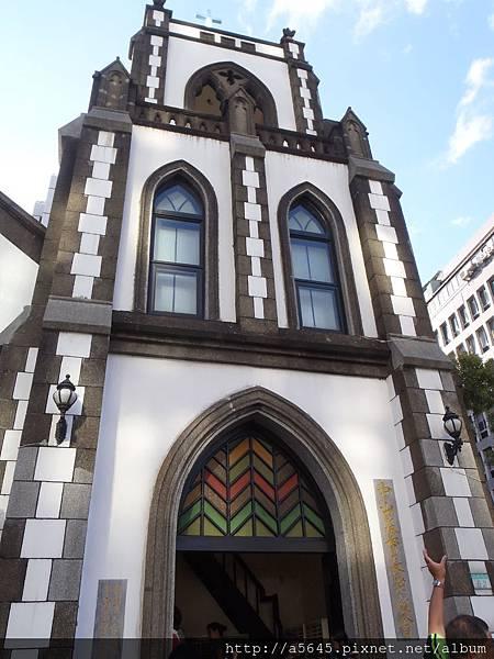 中山長老教會