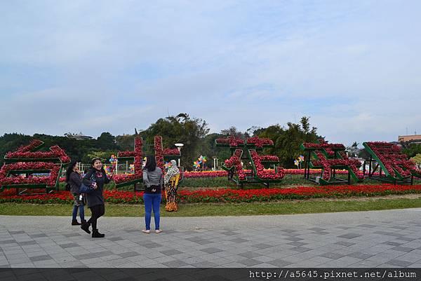 臺北花卉展