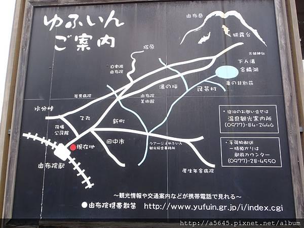 由布院地圖