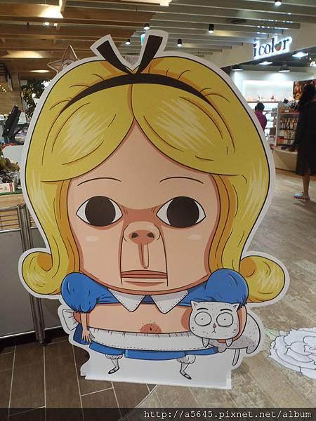 奇想愛麗絲插畫
