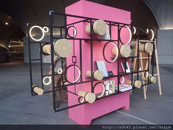 微型圖書館