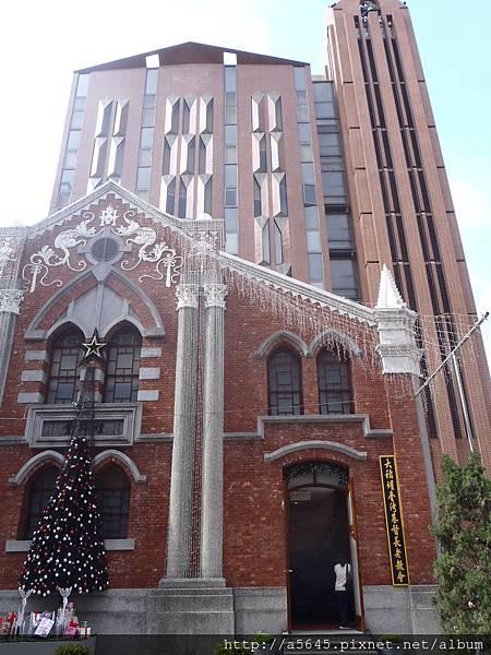 大道程教會