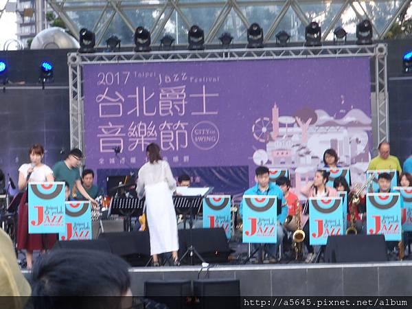 臺北爵士音樂會