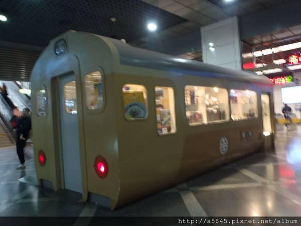 松山車站半日遊