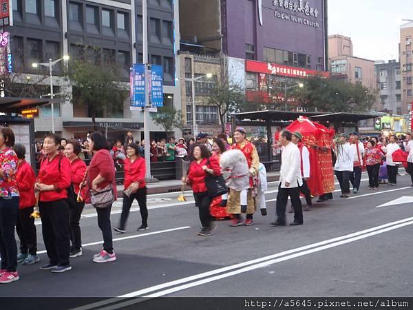 踩街&遊行