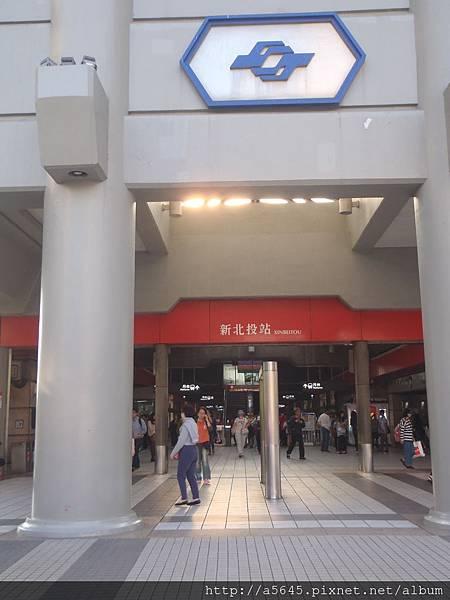 新北投車站生日慶