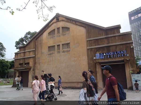 華山1914文化創意產業園區