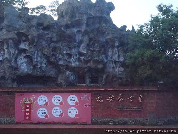 台北納涼音樂會