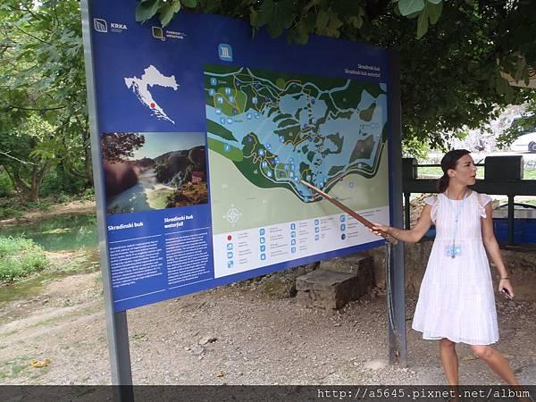 科卡國家公園