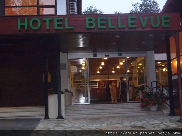 16湖飯店