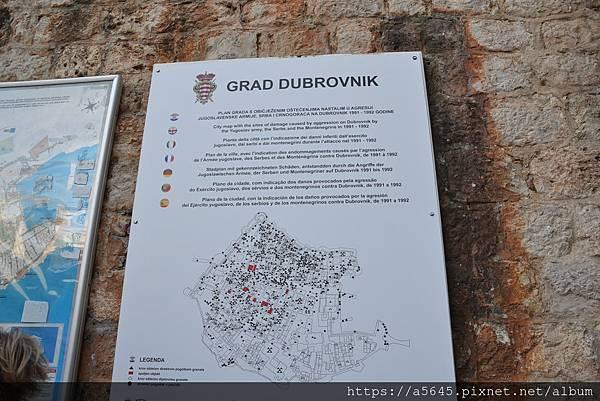 杜布洛尼古城牆漫步
