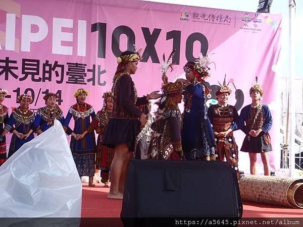 排灣族婚禮