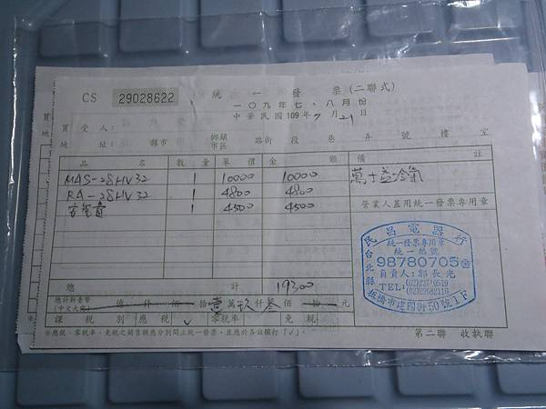 P1010268.JPG