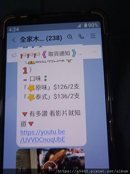 P1013067.JPG