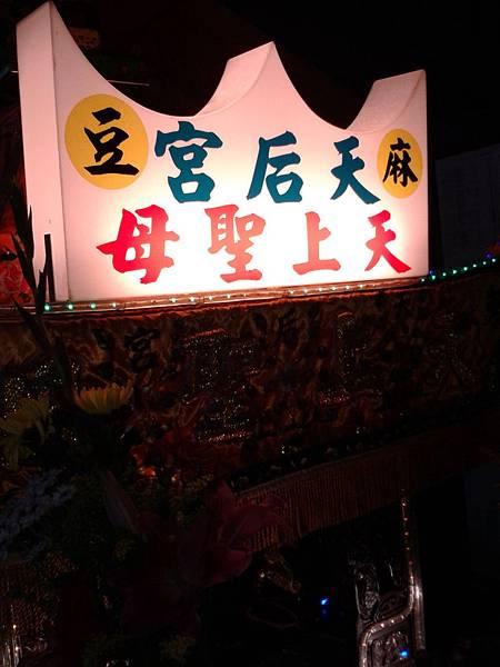 2011-12-01 01.57.05.jpg