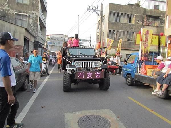 台南福臻會  (5)