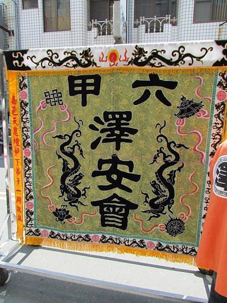 台南福臻會  (10)