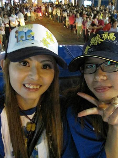 台南福臻會  (47)