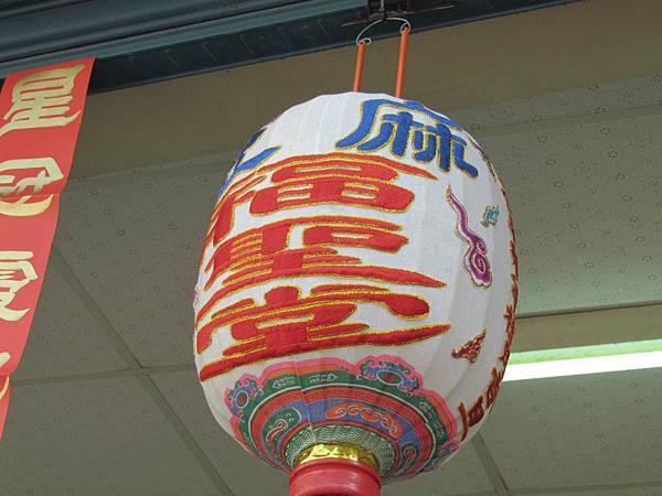台南福臻會  (61)