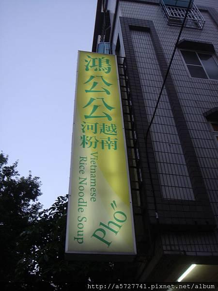 DSC05435.JPG