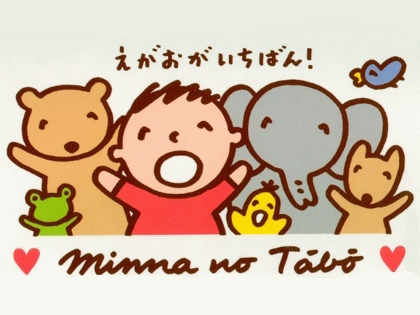 tabo_014.jpg