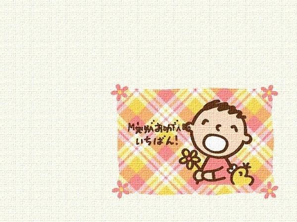 tabo_006.jpg
