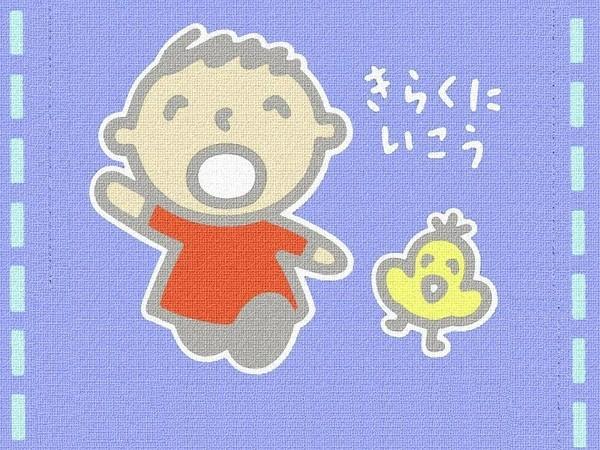 tabo_001.jpg