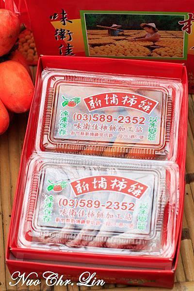 味衛佳柿餅喜慶紅禮盒1