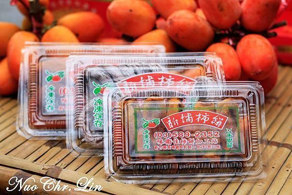 味衛佳柿餅透明膠盒