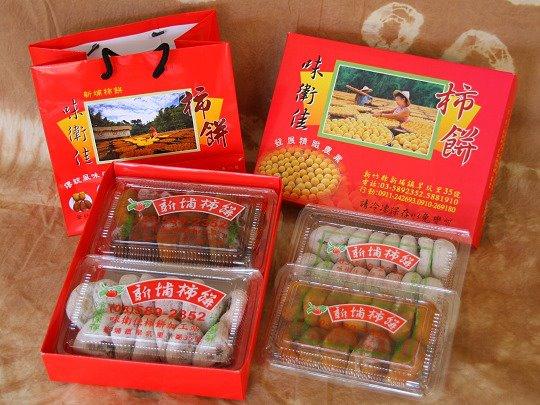 味衛佳柿餅喜慶紅禮盒2