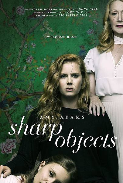 利器 Sharp Objects 美劇心得劇評