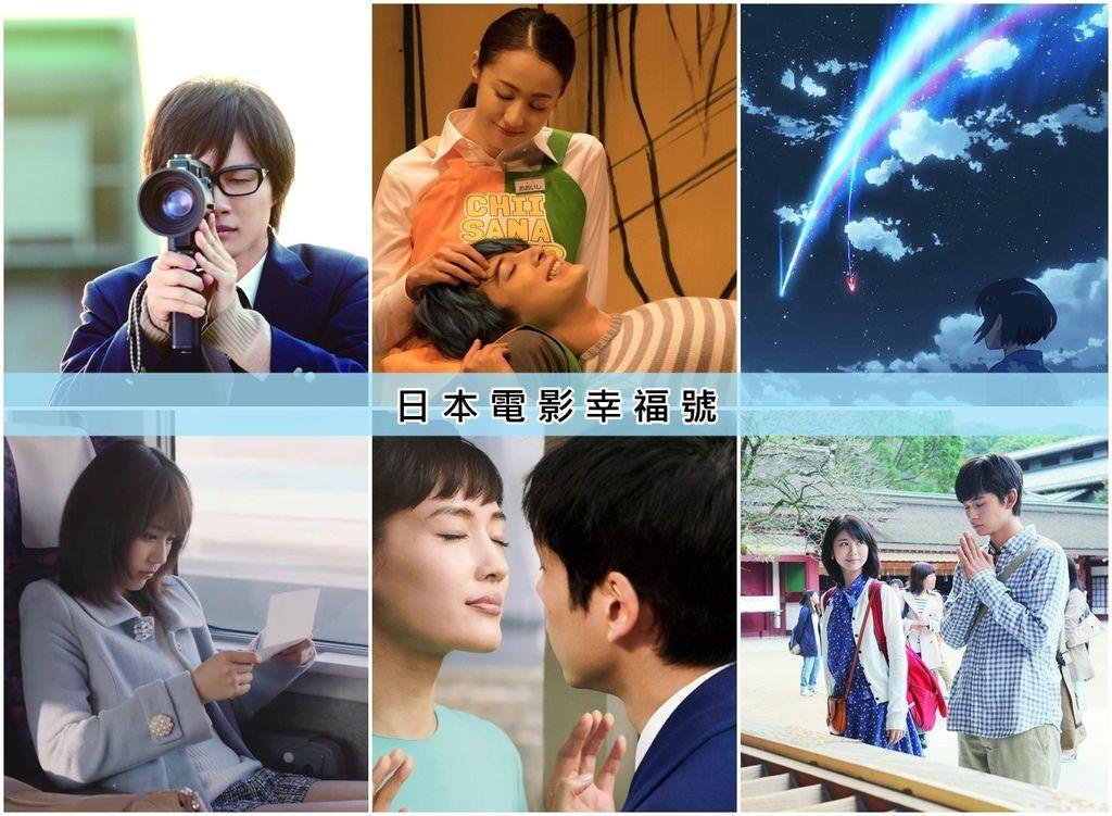 日本電影推薦此生必看好看的日本電影