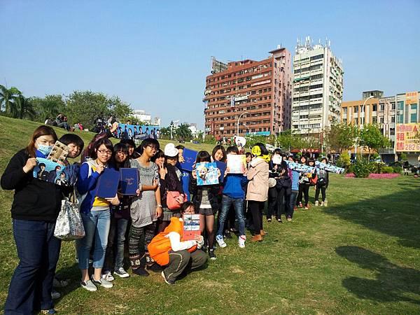 2012/12/29 高雄中央公園