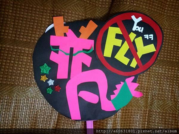 2012-09-09-00-25-08_deco