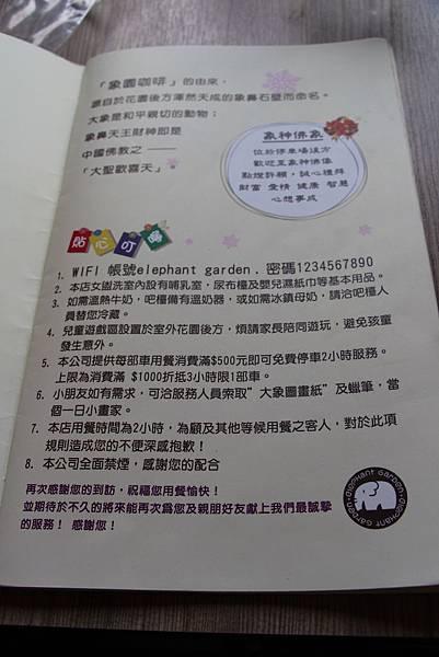 IMG_0207.JPG