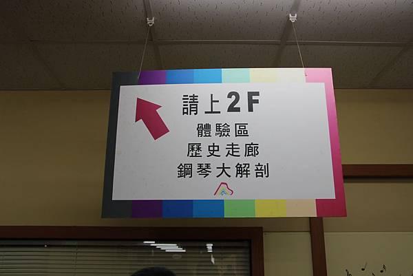 IMG_2482.JPG