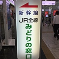 IMG_1755.JPG