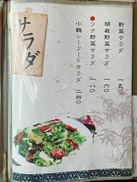 IMG_9186.JPG