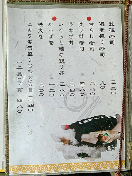 IMG_9189.JPG