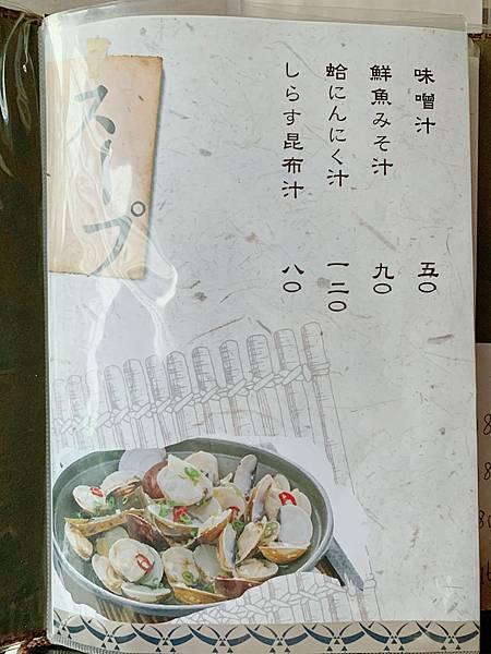 IMG_9194.JPG