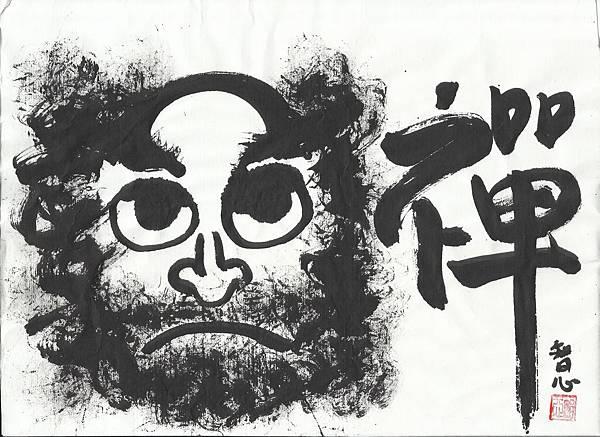 達摩祖師圖片-禪
